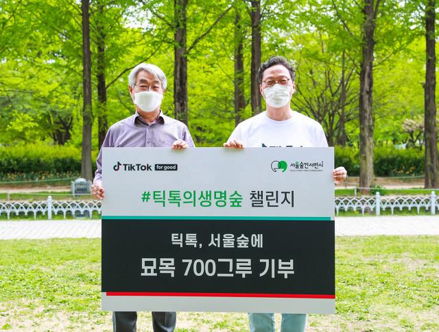 왼쪽부터 이은욱 서울숲컨서번시 대표와 류동근 틱톡 공공정책팀 상무가 만나 기부금 전달식을 개최했다