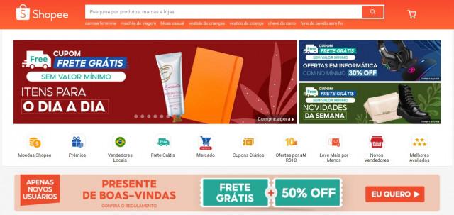 쇼피 브라질 메인 화면