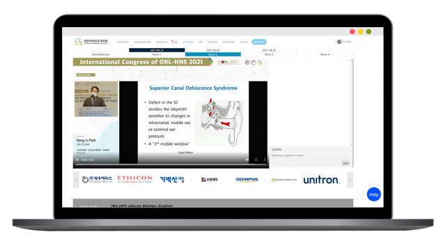 아이쿱컨퍼런스(iKooB Conference)를 통해 대한이비인후과 온라인 국제 학술대회(ICORL 2021)가 진행됐다