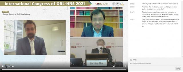 해외 강연자와 실시간으로 영상·채팅을 통한 토론 및 질의응답이 이뤄지고 있다