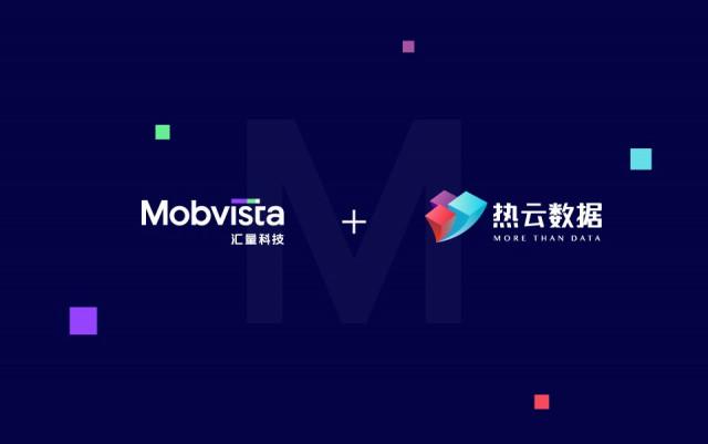 모비스타 그룹이 중국 모바일 앱 측정 전문 마테크 기업 리윤(Reyun)을 인수했다