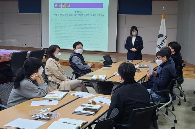 충남연구원 인권경영센터가 이틀 간 연구원 임직원을 대상으로 젠더 감수성 향상을 위한 성인지 교육을 실시했다