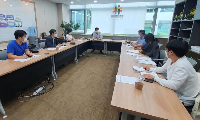 충남연구원과 차세대융합기술연구원, 서울기술연구원 연구진이 모여 진행한 지역 맞춤형 대기질 관리계획 수립을 위한 간담회