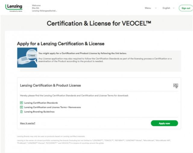 비오셀 - 렌징 인증 & 제품 라이센스