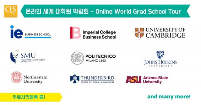 세계 온라인 대학원 박람회(WGST) 로고