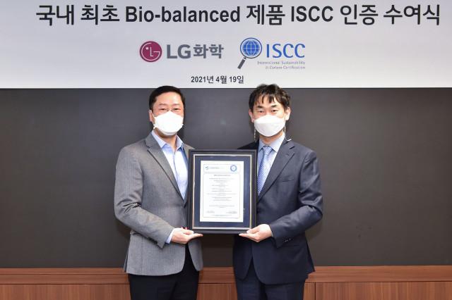 왼쪽부터 LG화학 석유화학.글로벌사업추진총괄 허성우 부사장이 ISCC의 국내 공식 대행사인 컨트롤유니온코리아 이수용 대표이사로부터 ISCC Plus 인증서를 받고 있다