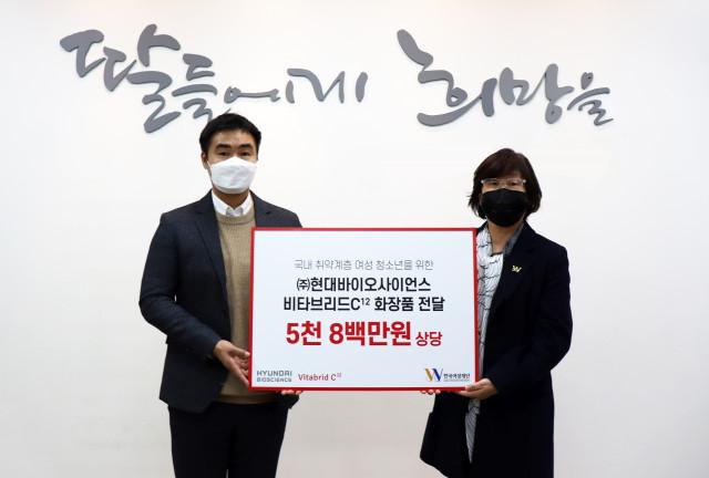 왼쪽부터 현대바이오사이언스 손무웅 마케팅 이사와 한국여성재단 장필화 이사장이 기부물품 전달식에 참여해 기념사진을 찍고 있다