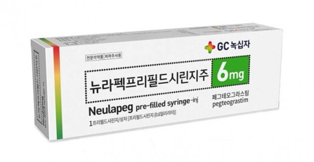 GC녹십자 호중구감소증 치료제 뉴라펙이 시판후조사 결과 국제학술지에 게재됐다