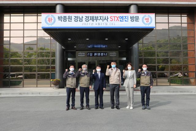 왼쪽 세 번째부터 박종원 경남 경제부지사, 박기문 STX엔진 사장