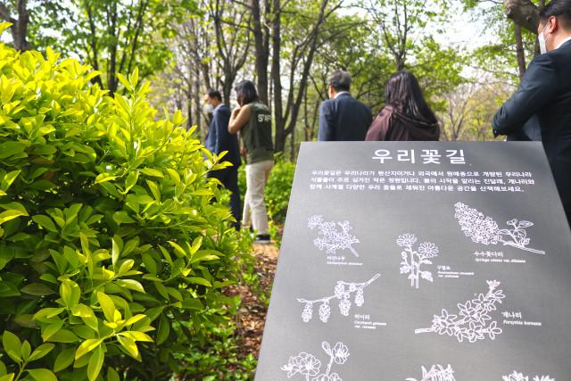 서울숲 에코존