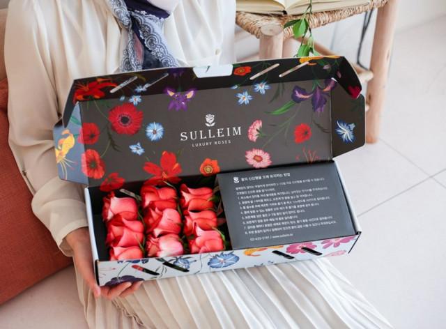 쁘띠 블루 ROSE BOX(Small) - 이구아나