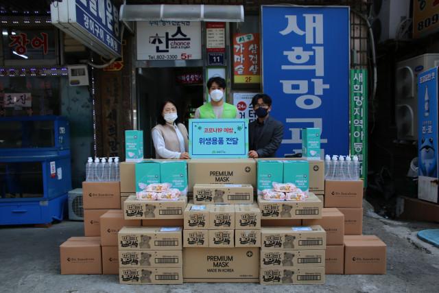 함께하는한숲이 광명지역아동센연합회에 위생용품을 전달했다