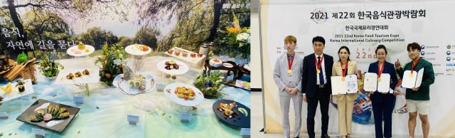 웰빙슬로우푸드 출전작품과 왼쪽부터 이준영, 이원준, 윤해영, 최은정, 정길수 웰빙슬로우푸드팀 수상자들이 기념 촬영을 하고 있다