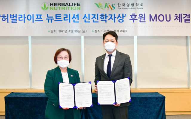 Herbalife Nutrition Korea signs sponsorship MOU with Korean Nutrition Society