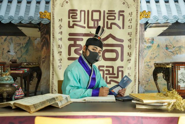 한국민속촌 캐릭터 연기자 콘텐츠 진행