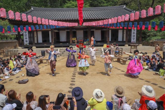 한국민속촌 캐릭터 연기자 공연
