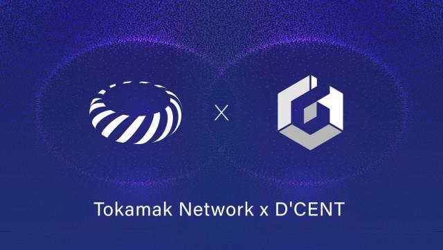 토카막 네트워크는 암호화폐 지갑 디센트 지갑과 파트너십을 맺었다
