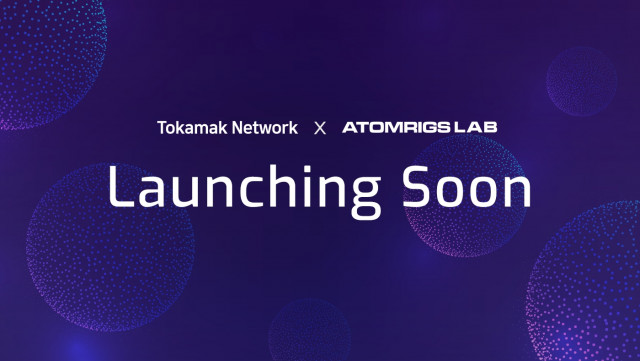 토카막 네트워크는 아롬릭스랩과 협력을 통해 탈중앙화 된 론치패드를 선보일 것이라고 밝혔다