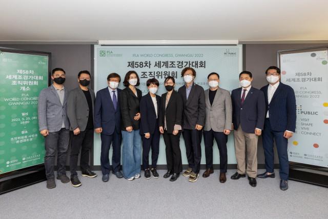 조직위 사무국은 환경과조경에 두고 2022년 8월 광주광역시에서 개최될 '제58차 세계조경가대회(IFLA WORLD CONGRESS, GWANGJU 2022)'의 사업 전반을 추진...