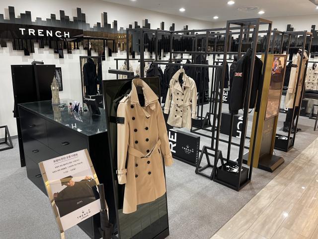 롯데백화점 부산 본점 에비뉴엘 2층 트렌치 런던 팝업 매장