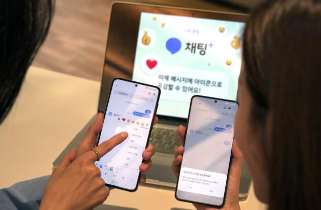 채팅플러스의 '메시지 발송 취소', '공감', '답장' 등의 기능