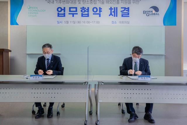 왼쪽부터 김종갑 본투글로벌센터장, 정병기 녹색기술센터 소장