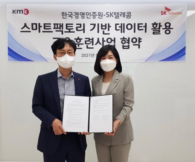 왼쪽부터 최낙훈 SKT Smart Factory CO장과 한국경영인증원 황은주 원장이 스마트팩토리 데이터 교육 훈련 사업을 위한 협약식에서 기념 촬영을 하고 있다