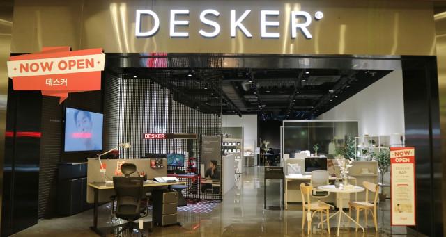 데스커 브랜드숍 고양점