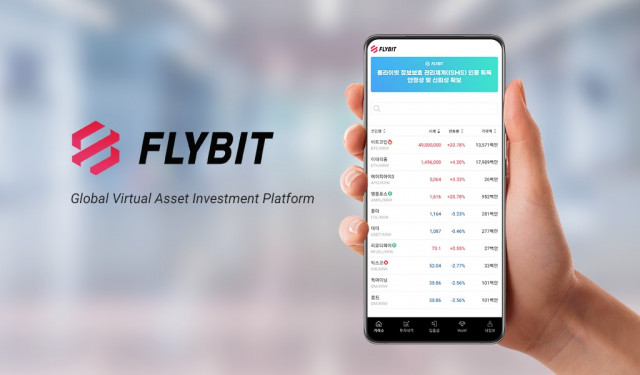 The operator of the virtual asset exchange Flybit, the Korea Digital Exchange has received the notic...