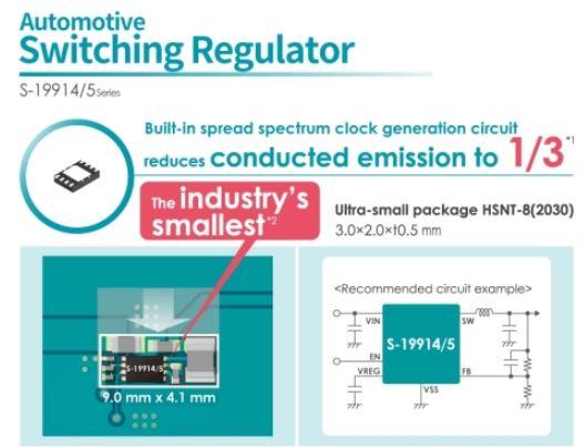 자동차용 초소형 강압 스위칭 레귤레이터 S-19914/5 시리즈는 기존 제품 대비 전도 방사 1/3로 줄이고 낮은 EMI를 사용한다