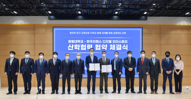 Thomas Schmid, Head of Digital Industries at Siemens Korea(Seventh from the right), and HoYoung Lee,...