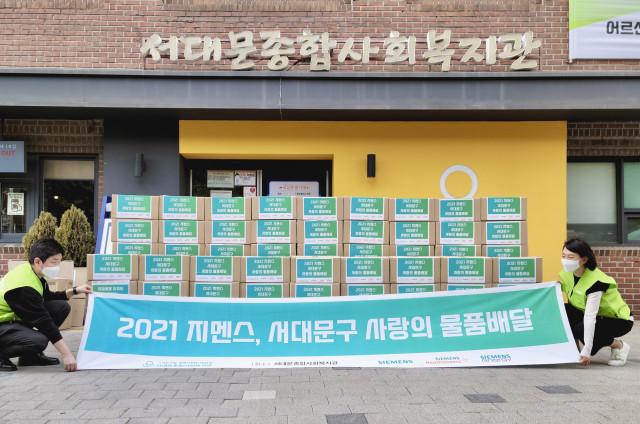'The NANUM Volunteer Corps' of Siemens Korea are preparing daily necessities for around 230 househol...