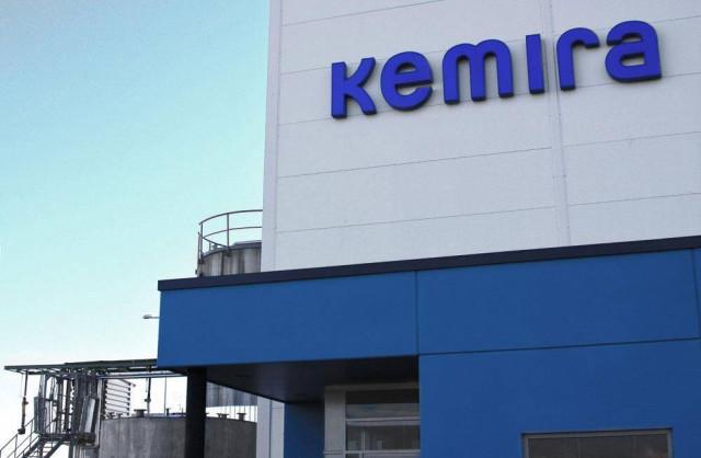 울산에 오픈한 케미라 분말형 폴리머 신규 생산 공장