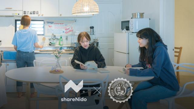 쉐어니도와 한국방송예술교육진흥원이 2021년 봄학기 신입생 단체 입주를 달성했다