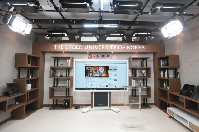 고려사이버대학교 원격 강의실