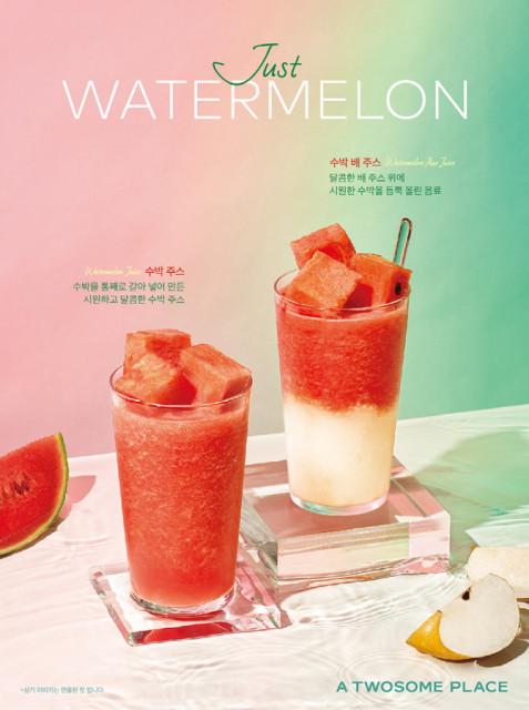 프리미엄 디저트 카페 투썸플레이스가 싱그러운 여름 맛을 그대로 담은 '수박 주스' 2종을 출시한다