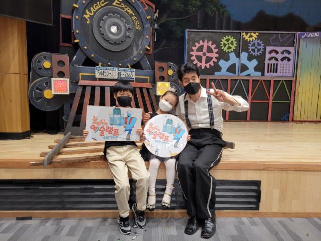 구민 맞춤형 프로젝트 '네 소원을 말해봐-놀라딘의 예술램프'