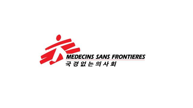국경없는의사회 한국 로고