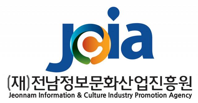 전남정보문화산업진흥원 CI
