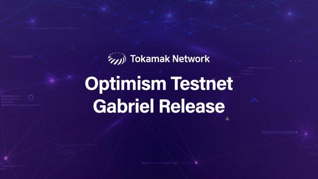 토카막 네트워크가 옵티미스틱 롤업을 기반으로 한 '토카막 옵티미즘 테스트넷 가브리엘(Gabriel)'을 배포한다