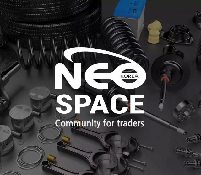 무역인들을 위한 새로운 커뮤니티 '네오코리아 스페이스'