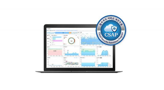 와탭랩스의 서비스형 소프트웨어(SaaS) 모니터링 서비스 '와탭'이 클라우드 모니터링 서비스 최초로 CSAP를 획득했다