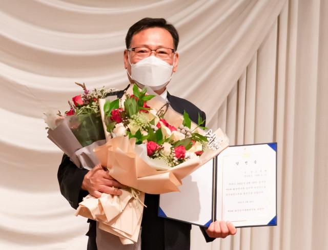김광환 한국지체장애인협회 제9대 회장