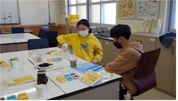 해조류와 함께하는 신나는 분자요리교실(마동초 제공)