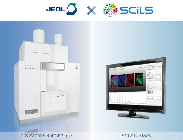 MALDI-TOFMS 이미징 시스템