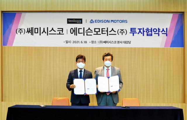 왼쪽부터 쎄미시스코 이순종 대표이사, 에디슨모터스 강영권 회장