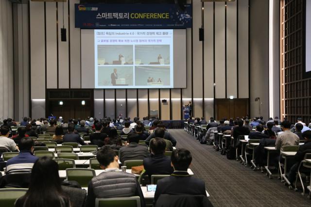 스마트공장구축 및 생산자동화전(SMATEC) 국제 콘퍼런스