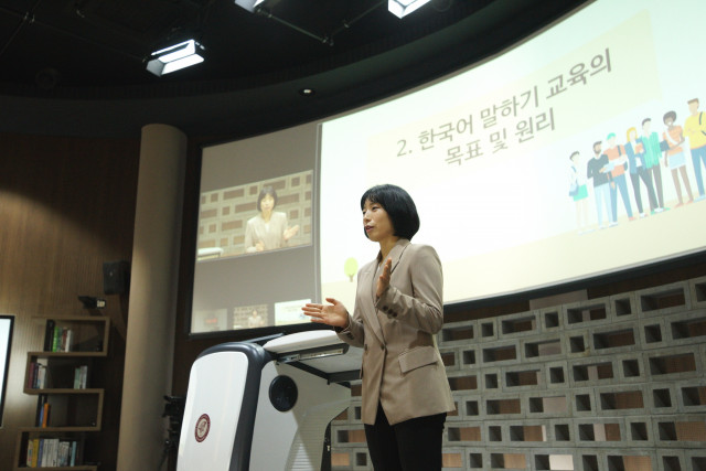고려사이버대 한국어·다문화학부 강의