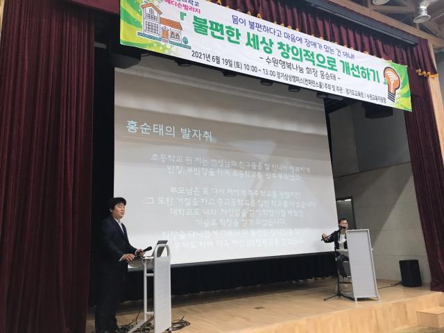 홍순태 강사가 학생들에게 강의를 진행하고 있다