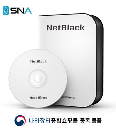 네트워크 위협 탐지 및 대응(NDR) 솔루션 '넷블랙(NetBlack)'